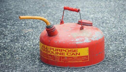 【フジカハイペット】に最適な給油ポンプ&おしゃれな灯油タンクをセットでおすすめ!